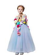 Çiçekçi Kız Elbiseleri