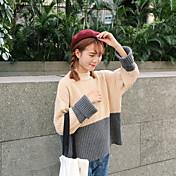 firmar la versión / coreano de la nueva estudiante de rayas verticales color del encanto salvaje jersey de manga larga jersey