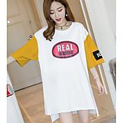 Mujer Simple Casual/Diario Verano Camiseta,Escote Redondo Estampado Media Manga Nailon