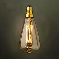 st48 E14 220V-240V 25W izzó Edison csavaros kupakkal kis sárga retro csillár izzó