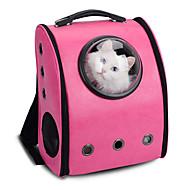 Кошка Собака Переезд и перевозные рюкзаки Астронавт Капсула Carrier Животные Корпусы Компактность Дышащий Однотонный Желтый Кофейный