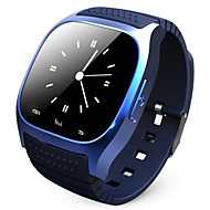 Rur M26 Kan Bæres Smartur, Medier Kontrol / Håndfri Opkald / Skridttæller / Anti-Tabte Til Android / Ios