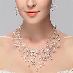 נשים שרשראות גדילים דמוי פנינה חיקוי יהלום פנינה דמוי פנינה אבן נוצצת חיקוי יהלום גדילים לבן תכשיטים חתונה Party יום הולדת ארוסים יומי1