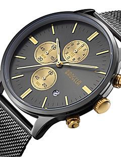 Herrn Kinder Sportuhr Militäruhr Kleideruhr Modeuhr Einzigartige kreative Uhr Armbanduhren für den Alltag Armbanduhr Armband-Uhr Japanisch