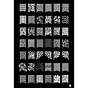 preiswerte Nageltrockner & Lampe-1pcs 42 Pflanzenmuster Nail Art Stamping Stempel Vorlage Platte b