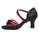 cheap Holiday Party Decorations-Women's Latin Shoes / Ballroom Shoes Satin Sandal Buckle Customized Heel Customizable Dance Shoes Red / Gold / Leather / Indoor / Leather / Practice / Professional