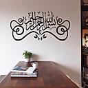 preiswerte Wand-Sticker-Mode Geschichte Formen Retro Worte & Zitate Wand-Sticker Worte & Zitate Wandaufkleber Dekorative Wand Sticker, Vinyl Haus Dekoration