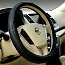 cheap Steering Wheel Covers-Car Steering Wheel Cover Environmental Non-Toxic And Non-Irritating Odor Absorbent Non-Slip Feel Comfortable