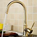 رخيصةأون حنفيات الحمام-حنفية المطبخ - معاصر / تقليدي الكروم معيار صنبور في وسط / التعامل مع واحد ثقب واحد