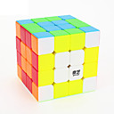 cheap Rubik's Cubes-Rubik's Cube QI YI QIYUAN S 160 4*4*4 Smooth Speed Cube Magic Cube Puzzle Cube Stickerless Gift Girls'