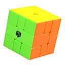 זול קוביות של רוביק-קוביה הונגרית QI YI Square-1 קיוב מהיר חלקות קוביות קסמים קוביית פאזל בגדי ריקוד ילדים מבוגרים צעצועים יוניסקס בנים בנות מתנות