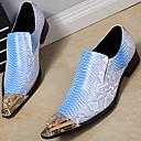 ieftine Accesorii Bărbătești-Bărbați Pantofi formali Nappa Leather Primăvară / Toamnă Vintage / Confortabili Oxfords Rosu / Albastru / Party & Seară / Pantofi de noutate