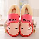 זול נעליי בית-רגיל כפכפי מוקסין כפכפי נשים פוליאסטר טרילין הדפס בעלי חיים
