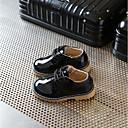 povoljno Cipele za dečke-Dječaci / Djevojčice Cipele PU Proljeće Udobne cipele Sneakers za Crn / Bijela / Pink