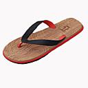 tanie Męskie klapki i japonki-Męskie Komfortowe buty Syntetyczny Lato Klapki i japonki Żółty / Czerwony / Niebieski