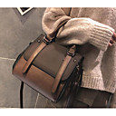 cheap Crossbody Bags-Women's Bags PU(Polyurethane) Shoulder Bag Zipper Red / Brown / Dark Brown