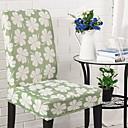 رخيصةأون غطاء-غطاء كرسي ورد جاكار البوليستر / القطن الأغلفة