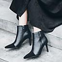 ieftine Ghete de Damă-Pentru femei Pantofi Piele Iarnă Confortabili Cizme Toc Stilat Negru / Migdală