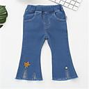 tanie Spodnie dla niemowląt-Dziecko Dla dziewczynek Podstawowy Jendolity kolor Jeansy / Brzdąc