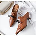 povoljno Ženske ravne cipele-Žene Cipele Mekana koža Proljeće Udobne cipele Klompe i natikače Sitna potpetica Crn / Marron