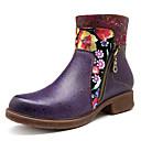 baratos Botas Femininas-Mulheres Curta/Ankle Pele Napa Primavera & Outono Vintage Botas Salto Baixo Botas Curtas / Ankle Roxo