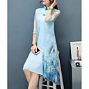 hesapli PS3 Aksesuarları-Kadın's Çin Stili / sofistike Büyük Bedenler Pantolon - Çiçekli Desen Açık Mavi / Parti / Dik Yaka / Asimetrik / Salaş