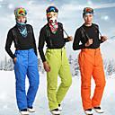 رخيصةأون قفازات-رجالي بنطلون للتزلج ضد الهواء, مقاوم للماء, الدفء التزلج / التخييم والتنزه / التزلج على الجليد 100 ٪ بوليستر, مساحةالقطن الثلوج مريلة السراويل ملابس التزلج