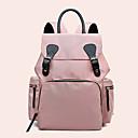 お買い得  マザーズバッグ-キャンバス 純色 マザーバッグ ジッパー 純色 ブラック / ピンク