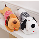Χαμηλού Κόστους Animale de Pluș-Σκύλοι Animale de Pluș Ζώα Χαριτωμένο Βαμβακερό / Πολυεστέρας Όλα Παιχνίδια Δώρο 1 pcs