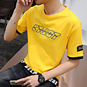 Fashion Men's Tees New In
