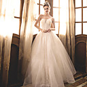 cheap Wedding Slips-Ball Gown Strapless Floor Length Tulle / Sequined / Lace Over Satin Made-To-Measure Wedding Dresses with Crystals by LAN TING Express