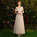 זול שמלות שושבינה-גזרת A צווארון גבוה באורך הקרסול טול שמלה לשושבינה  עם ריקמה על ידי LAN TING Express