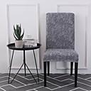 رخيصةأون غطاء-غطاء كرسي عصري مطبوع بوليستر الأغلفة
