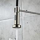halpa Keittiön siivoustarvikkeet-Kitchen Faucet - Yksi kahva yksi reikä Monikerroksinen Muu Nykyaikainen Kitchen Taps