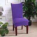 رخيصةأون غطاء-غطاء كرسي لون سادة مطبوع بوليستر الأغلفة