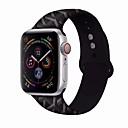 halpa Smartwatch-nauhat-Watch Band varten Apple Watch -sarja 5/4/3/2/1 Apple Urheiluhihna Silikoni Rannehihna