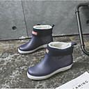 זול מגפיים לגברים-בגדי ריקוד גברים מגפי גשם סינטטיים סתיו חורף מגפיים חסין למים מגפונים\מגף קרסול שחור / כחול