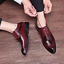 halpa Miesten Oxford-kengät-Miesten Bullock kengät PU Kevät kesä / Syystalvi Liiketoiminta / Englantilainen Oxford-kengät Musta / Keltainen / Punainen / Juhlat