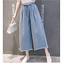 זול מגפי נשים-בגדי ריקוד נשים בסיסי רגל רחבה מכנסיים - אחיד מותניים גבוהים כחול נייבי כחול בהיר L XL XXL