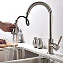 זול ברזים למטבח-ברז מטבח - שני חורי ידית אחת מתכת מוברשת טול / גבוה Arc כלי עכשווי Kitchen Taps