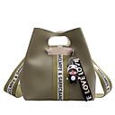 זול תיקי אלכסון-בגדי ריקוד נשים רוכסן PU תיק מוצלב על הגוף צבע אחיד שחור / לבן / תלתן