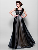 cheap Prom Dresses-A-Line Square Neck Floor Length Tulle Mother of the Bride Dress with Beading / Appliques by LAN TING BRIDE®