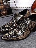 abordables Camisetas y Tops de Hombre-Hombre Zapatos Cuero Primavera / Otoño Innovador Oxfords Dorado / Boda / Fiesta y Noche / Los zapatos de cuero