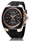זול עור-V6 בגדי ריקוד גברים שעונים צבאיים שעון יד חותם הים קווארץ קוורץ יפני גומי שחור שעונים יום יומיים אנלוגי קסם - לבן שחור שנתיים חיי סוללה / מיצובישי LR626