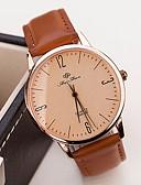 cheap Quartz Watches-Couple's Wrist Watch PU Band Vintage Black / White / Gold