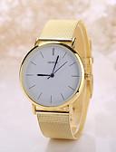 cheap Steel Band Watches-Men's Women's Wrist Watch Quartz Stainless Steel Silver / Gold Casual Watch Analog Bohemian Fashion - Silver Golden