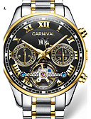 cheap Mechanical Watches-Carnival Men's Skeleton Watch Hollow Engraving Stainless Steel Band Charm White / Gold / Automatic self-winding