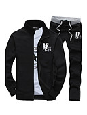 cheap Men's Hoodies & Sweatshirts-Men's Daily / Sports / Weekend Active Long Sleeve Slim Activewear Set - Letter Stand