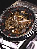 tanie Zegarki mechaniczne-WINNER Męskie Zegarek na nadgarstek / zegarek mechaniczny Hollow Grawerowanie Stal nierdzewna Pasmo Luksusowy Srebro / Nakręcanie automatyczne