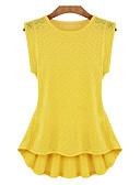 baratos Blusas Femininas-Mulheres Blusa Moda de Rua Costas Nadador, Sólido / Verão